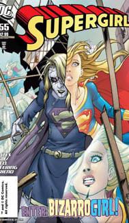 supergirl2010